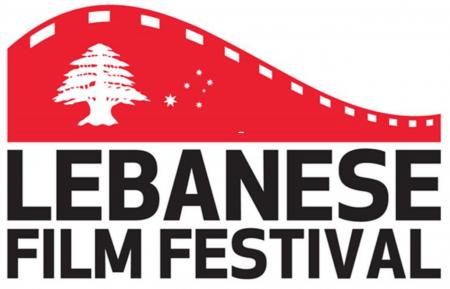 Bam Bam Selected for Lebanese Film Festival